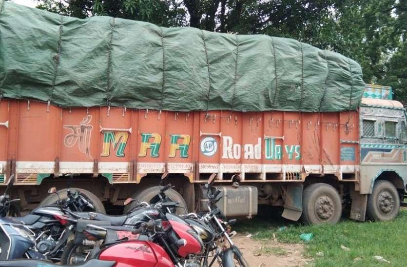 गोंदिया पुलिस ने पकड़ा जिले के कस्टम मिलिंग का धान
