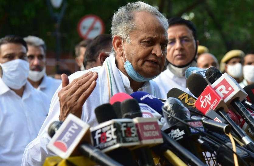 CM का आरोप- सरकार गिराने के लिए भाजपा किसी भी हद तक जा सकती है, अमित शाह पर भी साधा निशाना