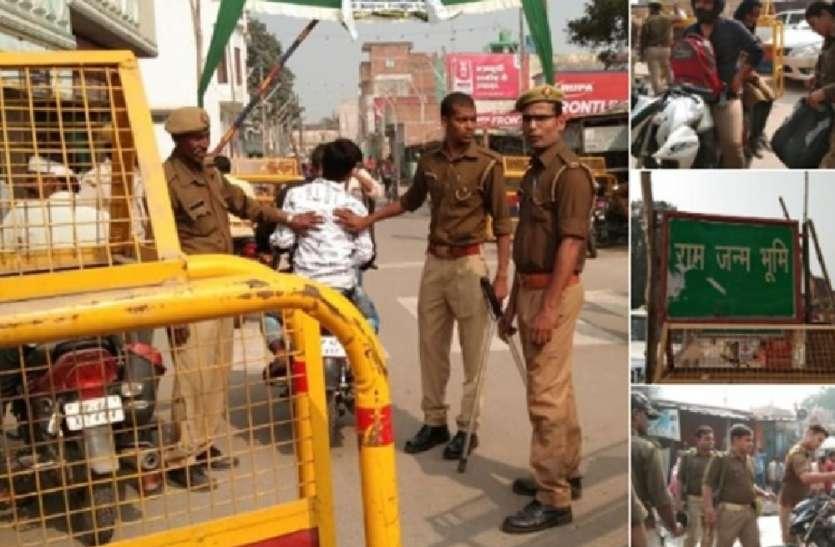 अयोध्या में भूमिपूजन पर सरकार अलर्ट, 4 अगस्त को अयोध्या की सीमाएं हो जाएंगी सील, आने-जाने वालों पर होगी निगरानी