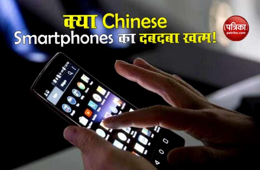 Lockdown में चार में से 3 Chinese Smartphone ने की भारत में एंट्री, फिर भी गिर गया  73 फीसदी कारोबार