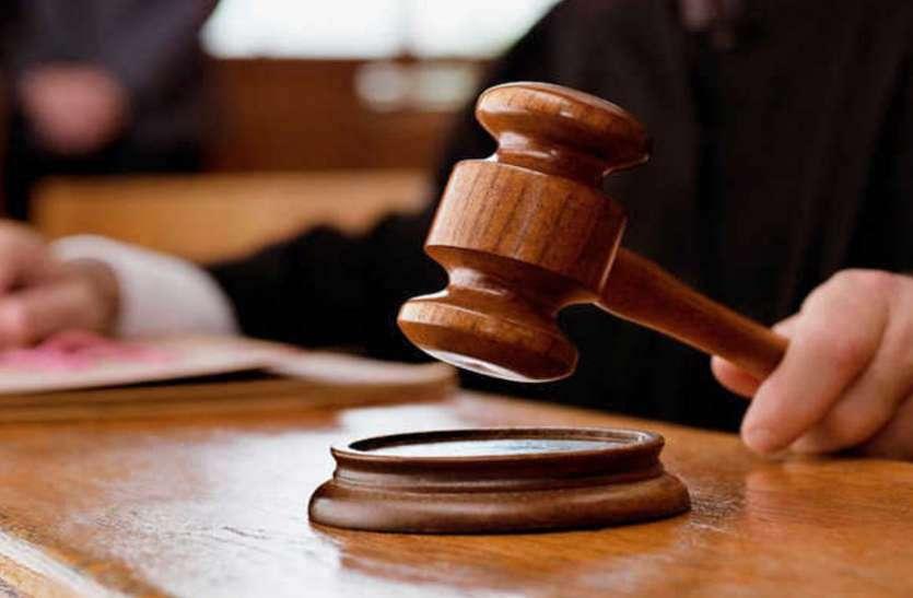 न्यायालय ने हत्या के आरोपियों को भेजा पुलिस रिमाण्ड पर