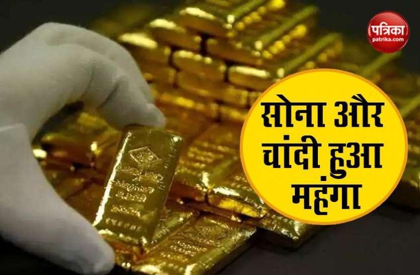 54000 हजार के करीब पहुंचा Gold, Silver के दाम में 2100 रुपए इजाफा