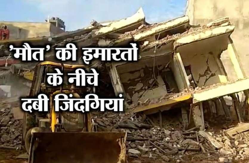 नोएडा-ग्रेटर नोएडा में पहले भी गिर चुकी हैं इमारतें, जा चुकी कई जान, अब भी धड़ल्ले से हो रहा अवैध निर्माण