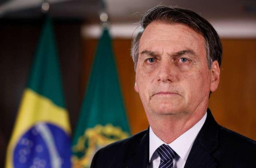 Brazil के राष्ट्रपति कोरोना से जूझकर ठीक हुए, अब उन्हें एक नई बीमारी ने घेरा