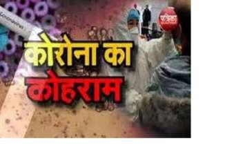 जिले में चार अगस्त से सुबह दस से शाम छह बजे तक खुलेंगे बाजार