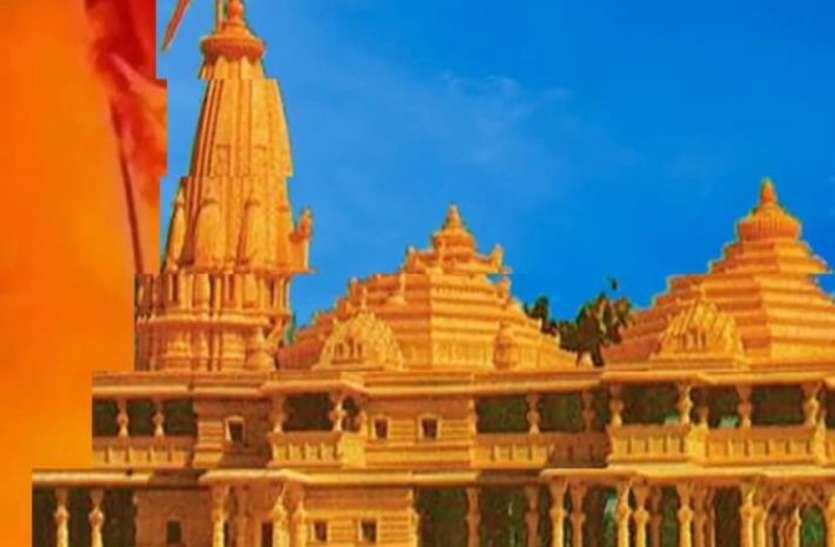 अयोध्या में मंदिर निर्माण से खुश है मुस्लिम समुदाय