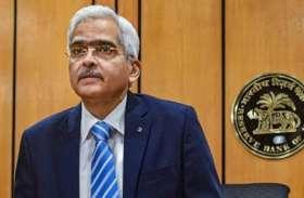 अगले सप्ताह होगी RBI की बेहद महत्वपूर्ण बैठक, EMI पर लिया जा सकता है फैसला