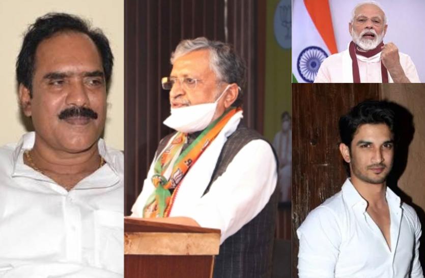 बिहार के मंत्री बोले- सुशांत केस में CBI जांच के लिए मुख्यमंत्री कर सकते हैं PM Modi से बात