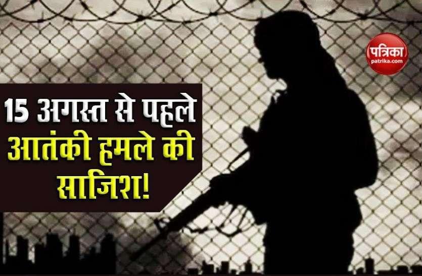 खूलासा: 15 अगस्त से पहले India को दहलाने की फिराक में Jaish-Lashkar के आतंकी, Afghanistan में मिली ट्रेनिंग
