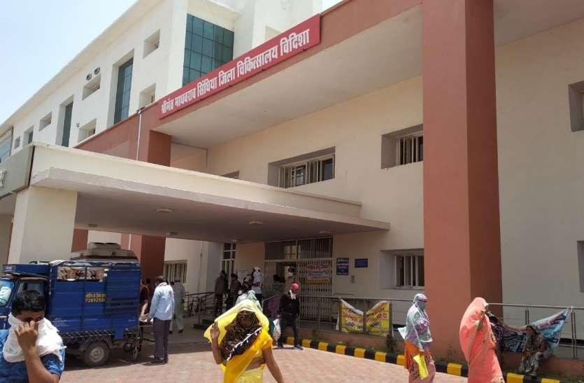 कोरोना से विदिशा में पहली और जिले में तीसरी मौत, 8 नए संक्रमित मिले