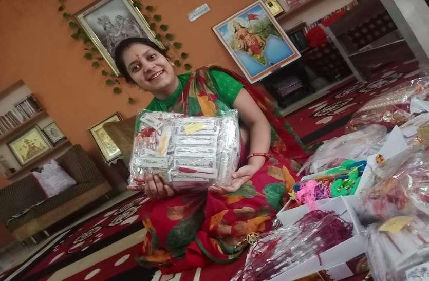 सरहद पर तैनात जवानों को डाक से भेजी गईं करीब 25 हजार राखियां