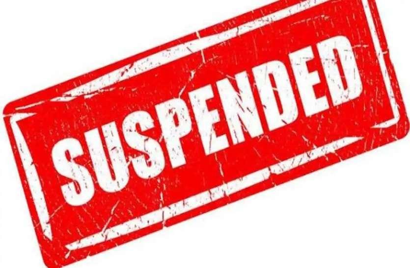 भ्रष्टाचार के आरोप से घिरे आजमगढ़ डीएसओ को शासन ने किया निलंबित, विभाग में हड़कम्प