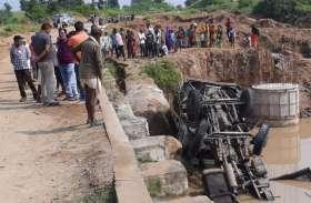 पुलिया के नीचे गिरा अनियंत्रित ट्रक, चालक की मौत
