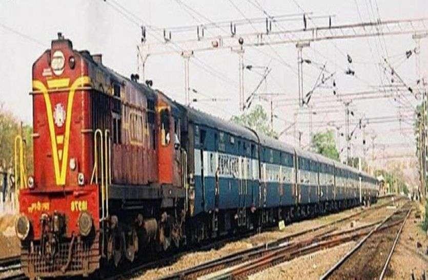 निजी टे्रनों के रखरखाव के लिए रेलवे अलग तैयार करेगा वॉशिंग लाइन