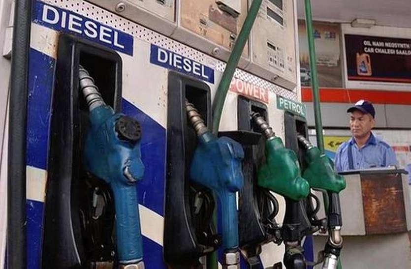 पेट्रोल 3 पैसे और डीजल के दाम 2 पैसे चढ़े