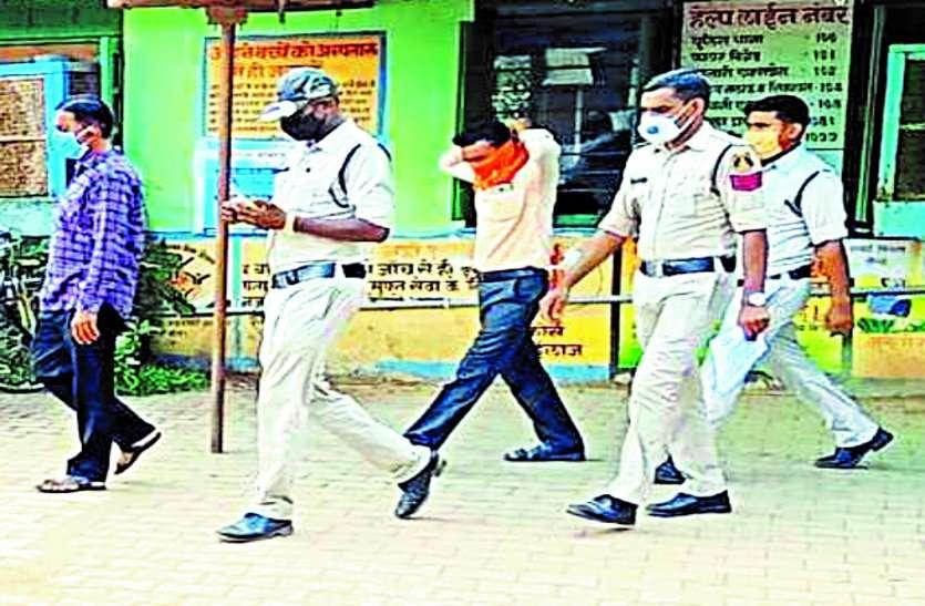 महिला से छेडख़ानी करने वाले कांग्रेस के महामंत्री और ग्राम प्रमुख को पुलिस ने किया गिरफ्तार ...