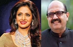 Sridevi के निधन पर फूट-फूट कर रोए थे Amar Singh, कहा था-श्रीदेवी को अकेले दुबई छोड़ना मेरी और बोनी की गलती