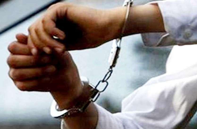 तेंदुआ की खाल बेचने के लिए ग्राहक की तलाश कर रहा था तस्कर, आरोपी गिरफ्तार