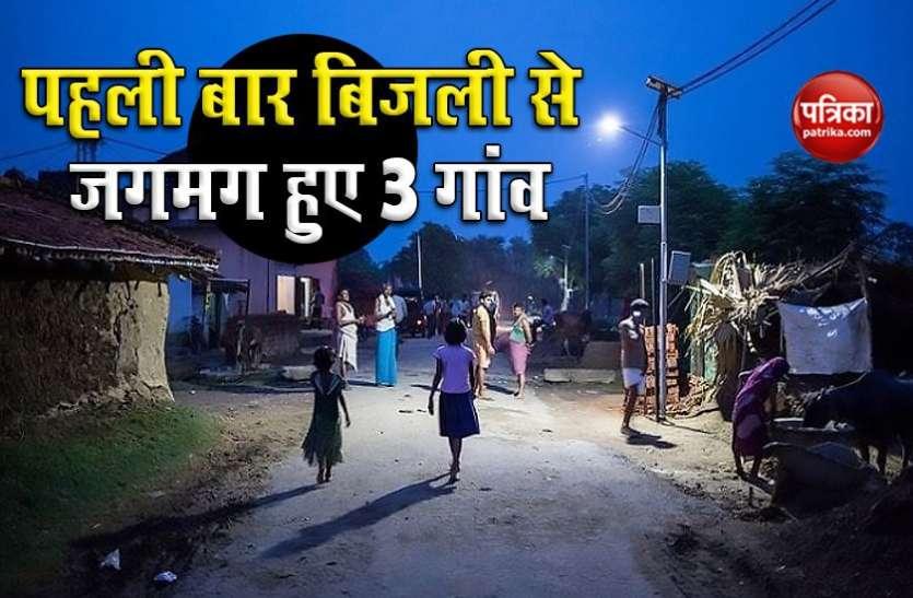 Jammu-Kashmir : आजादी के 73 साल बाद LoC से सटे 3 गांवों में इस वजह से पहली बार पहुंची बिजली