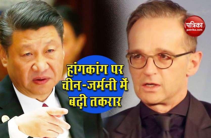 Germany ने Hong Kong के साथ प्रत्यर्पण संधि किया निलंबित, China ने बताया घरेलू मामलों में हस्तक्षेप