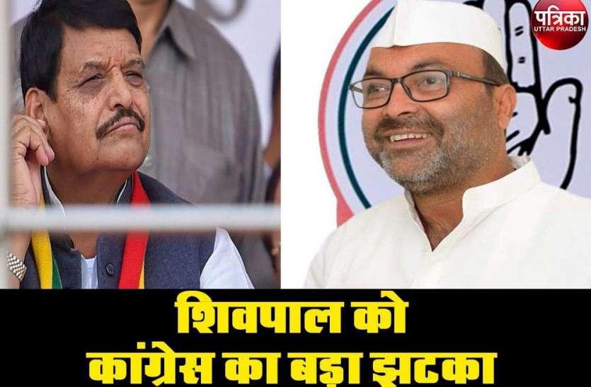 प्रसपा नेता समर्थकों संग कांग्रेस में शामिल, अजय लल्लू ने घोषित की जोनल कोआर्डिनेटर्स की लिस्ट