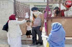 कोरोना : पाली में मिले 58 नए संक्रमित, एक मरीज की मौत. अब जिले में 482 एक्टिव केस