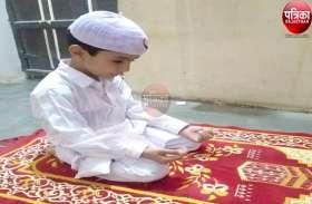 शासन की गाइडलाइन के अनुसार मुस्लिम समाज ने मनाई ईद
