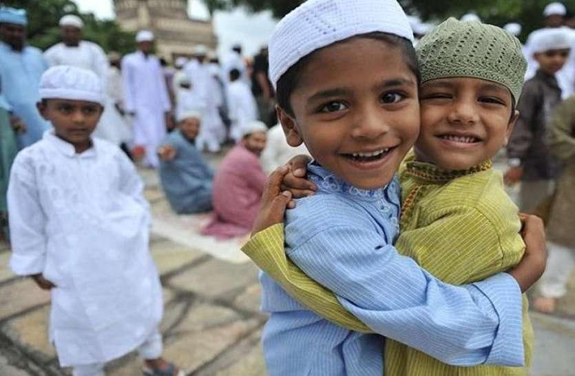 ईद उल जुहा आज: मौलाना ने दी एहतिआत बरतने की सलाह, सोशल डिस्टेंसिंग की पालना के निर्देश