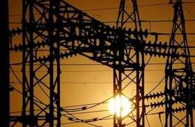 गरीब किसान को 64 लाख रुपए का भेजा बिल, किसान के साथ बिजली विभाग के इंजीनियर भी सकते में आ गए