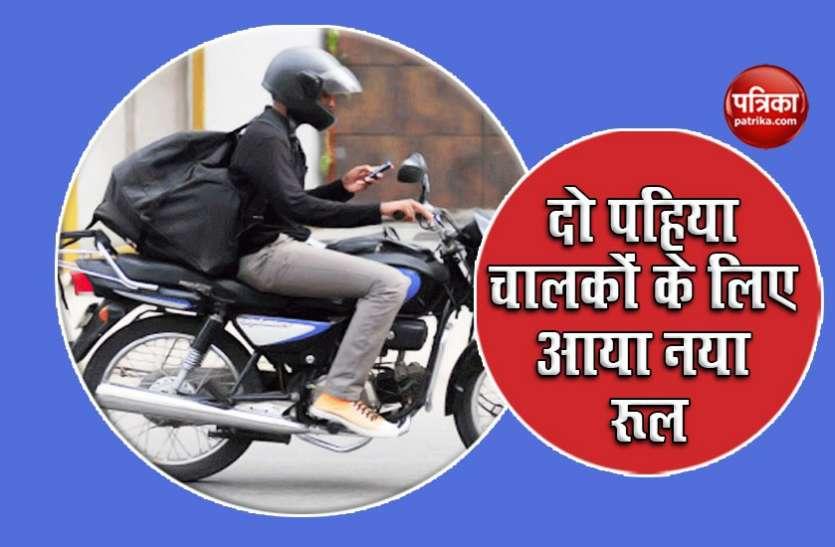 सड़क किनारे से खरीदा हेलमेट पहनना पड़ सकता है महंगा, भरना पड़ेगा जुर्माना