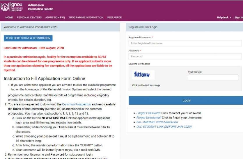 IGNOU July Admission 2020: जुलाई- 2020 सत्र के लिए प्रवेश और पुनः पंजीकरण की तिथि बढ़ी, यहां पढ़ें