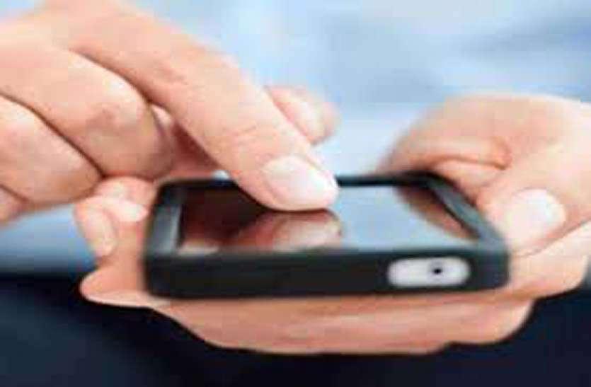 तमिलनाडु: ऑनलाइन क्लासेस के लिए स्मार्टफोन न मिलने पर 10वीं कक्षा के छात्र ने कथित तौर पर की आत्महत्या