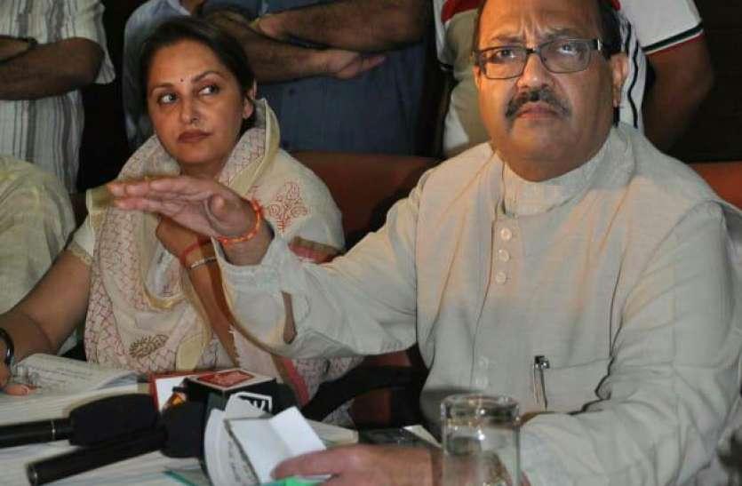 अमर सिंह के निधन से दुखी हुए जयाप्रदा के समर्थक, आजम खान से अमर का था 36 का आंकड़ा