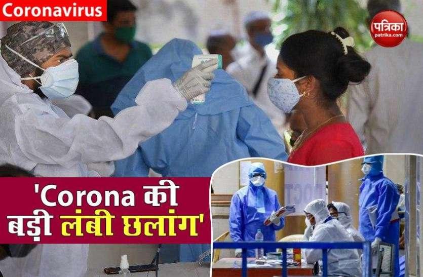 देश में बेकाबू हुआ corona, एक दिन में रिकॉर्ड 57 हजार नए केस, 764 की मौत