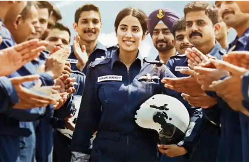 Gunjan Saxena Trailer: जांबाज ऑफिसर 'गुंजन सक्सेना' का ट्रेलर रिलीज, दमदार रोल में दिखीं जाह्नवी कपूर