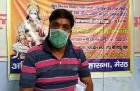 अयोध्या में भूमिपूजन के अवसर पर हिंदू महासभा मनाएगी होली और दिवाली, देखें वीडियो-