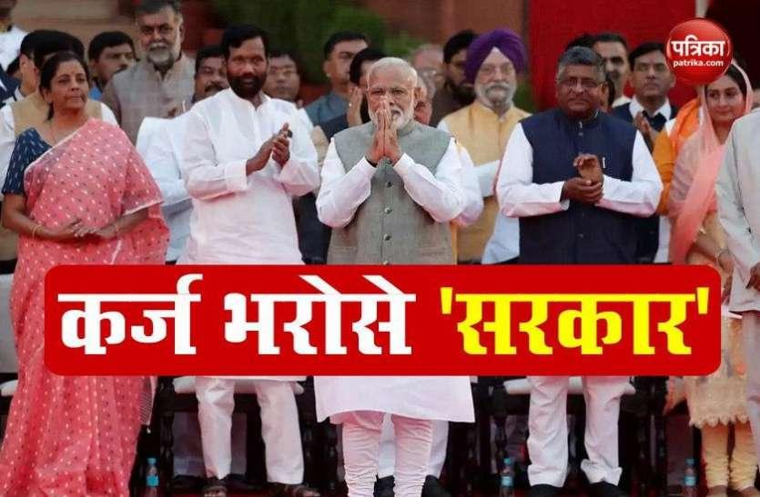 उधार पर चल रही है सरकार, Fiscal Deficit पहुंचा 6.62 लाख करोड़ रुपए के पार