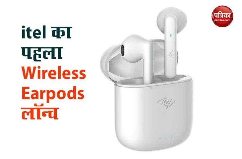 itel Wireless Earpods भारत में लॉन्च, जानिए कीमत व फीचर्स