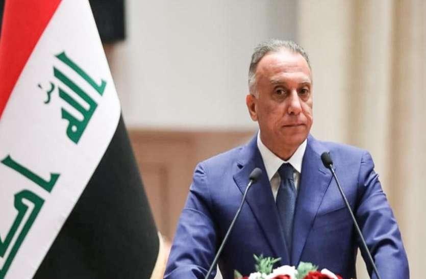 Iraq में अगले साल 6 जून को होंगे General Election, पीएम मुस्तफा अल-कदीमी ने की घोषणा