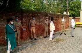 पुलिस प्रशासन की मौजूदगी में हुई बकरीद की नमाज, मुस्लिम धर्मगुरु ने लोगों से की अपील