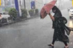 यूपी में मौसम विभाग का 3 अगस्त तक भारी बारिश का अलर्ट