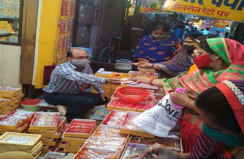 Jaipur राखी बाजार : कोविड 19 का साया, 25 फीसदी पर सिमटा कारोबार