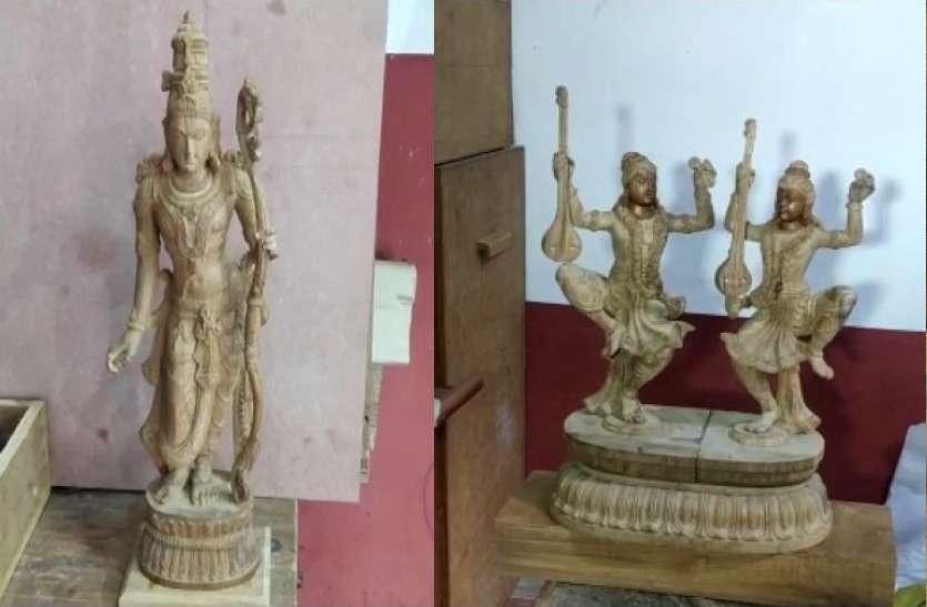 कोदंड राम और लव-कुश की मूर्तियां भेजी गईं अयोध्या