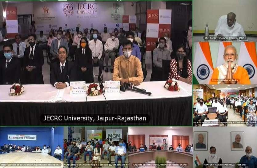 Smart India Hackathon 2020 : ISRO की समस्या के समाधान के लिए जयपुर से 'गति'