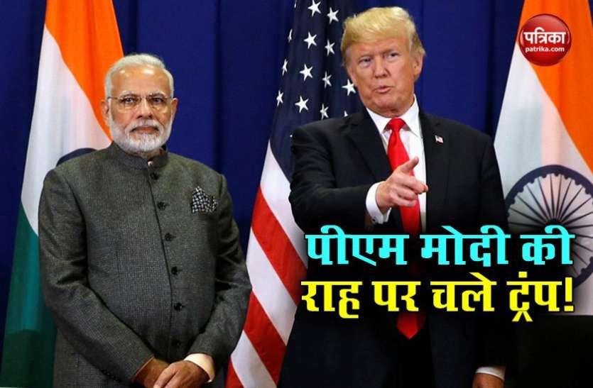 भारत की तरह अमरीका भी Tik Tok पर लगा सकता है बैन, डोनाल्ड ट्रंप ने दिए संकेत