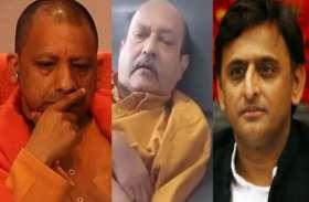 अमर सिंह के निधन पर अखिलेश यादव ने किया उन्हें याद, सीएम योगी व प्रियंका गांधी ने भी जताई संवेदना
