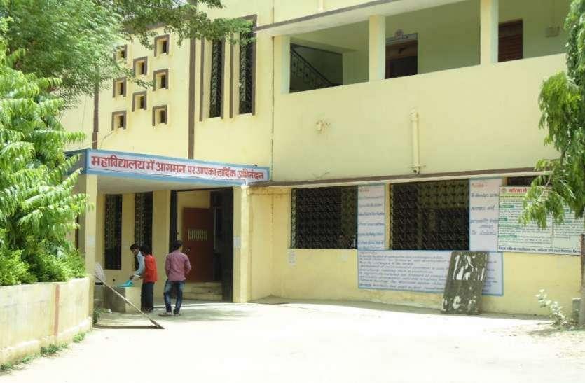 जिले के पांच सरकारी कॉलेजों की 2755 सीटों पर होगा ऑनलाइन प्रवेश