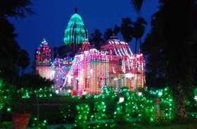 रंग-बिरंगी लाइटों से जगमग हुई रामनगरी, तस्वीरों में देखें खूबसूरत अयोध्या