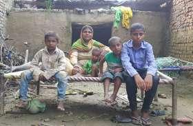 बेबसी: 20 वर्षों से सरकारों से घर मांगते-मांगते मर गया पति, अब महिला और बच्चे मदद की लगाए बैठे आस