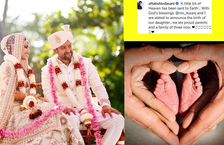 Good News: आफताब शिवदासानी बने पिता, घर जन्मी बेटी, शेयर की फोटो